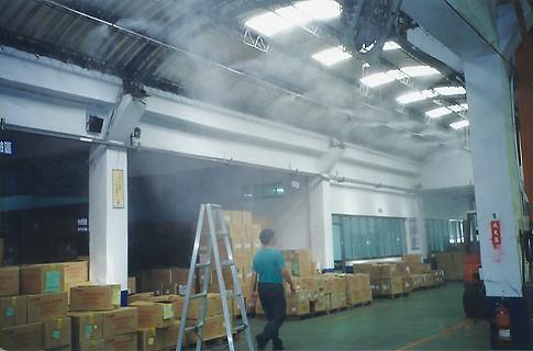 tại sao sử dụng máy phun sương nhà xương dập bụi